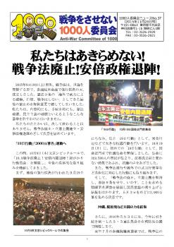1000news_no.37