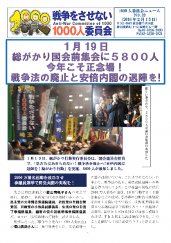1000news_no.39