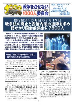 1000news_no.40