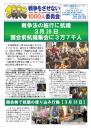 1000news_no.41