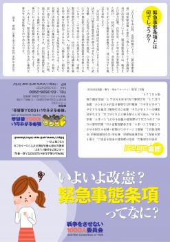 Leaf_kinkyu_omote