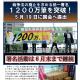 1000news_no.43
