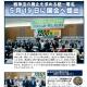 1000news_no.44