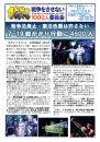1000news_no.47