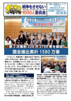 1000news_no-50