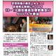 1000news_no-51