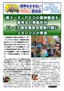 1000news_no-52