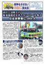 1000news_no-53