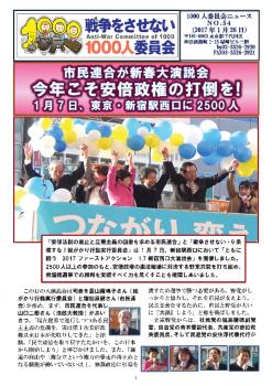 1000news_no.54